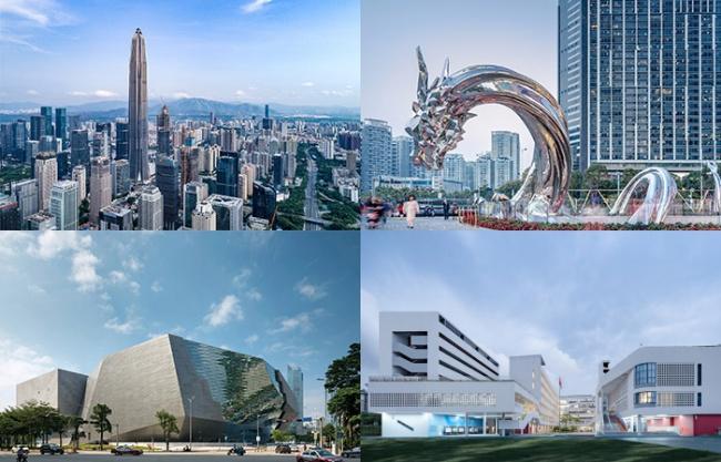 gooood archive: Shenzhen
