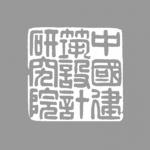 Atelier Li Xinggang