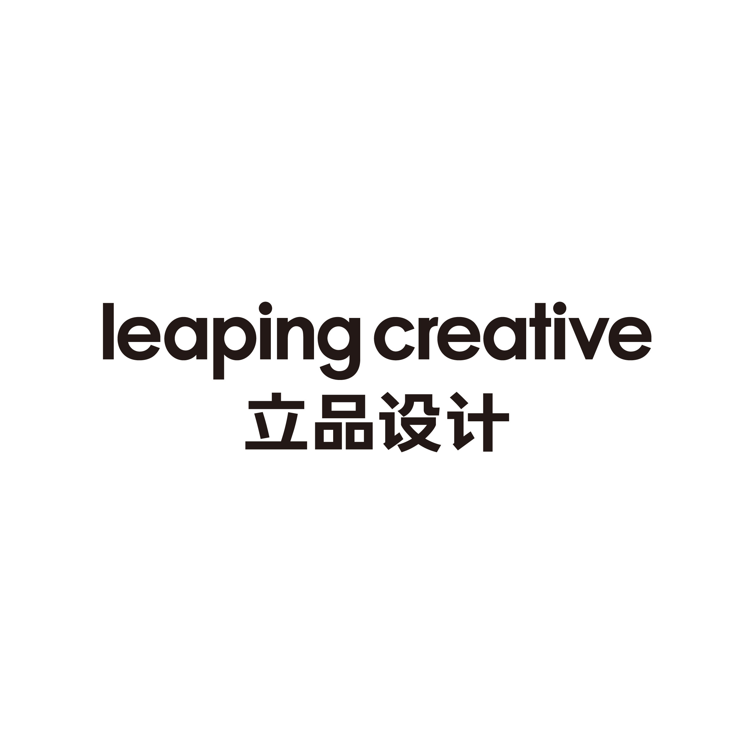 Leaping Creative