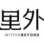 Within Beyond Studio