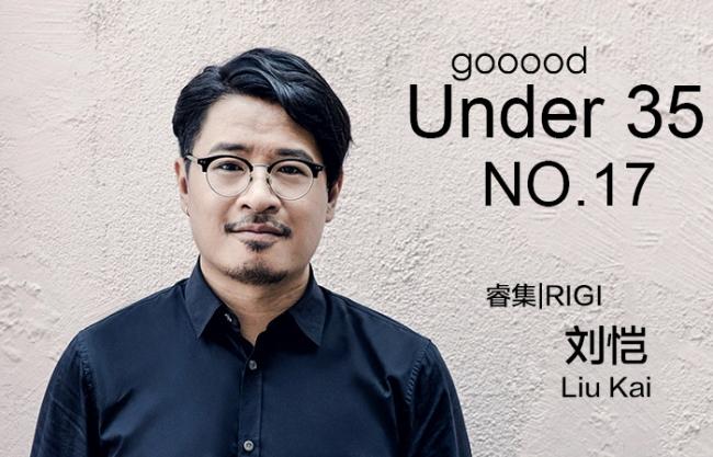 Under 35 – Liu Kai