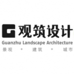 Guanzhu landscape & plandesign institute