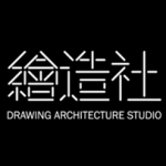 Drawing Architecture Studio
