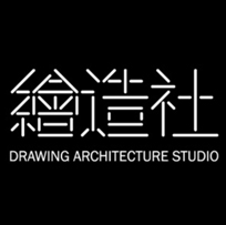 Drawing Architecture Studio