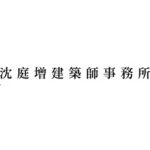 Shen Ting Tseng Architects