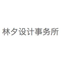 Lin-x Design studio