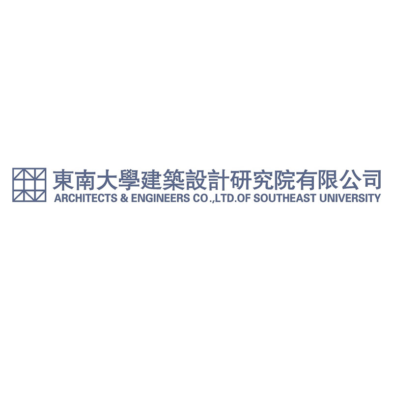 Architecture and Engineering Co., Ltd. of southeast University