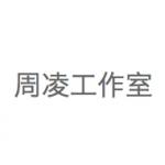 Atelier Zhouling