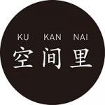 Studio Ku Kan Nai