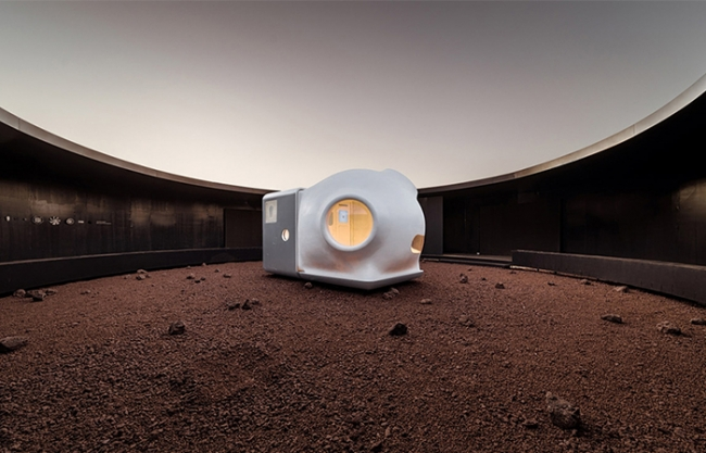 MARS Case, China by OPEN