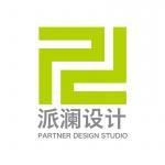 Partner Design Studio