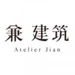 Atelier Jian
