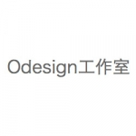 Odesign工作室