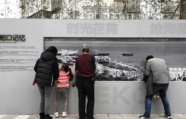 Shekou Memory Wall, China by ZIZU STUDIO