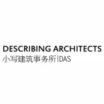 Describing Architecture Studio