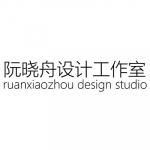 ruan xiaozhou design studio