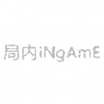 iNgAmE Office Ltd