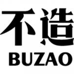 BUZAO
