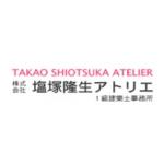 Takao Shiotsuka Atelier