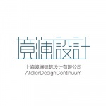 Shanghai Atelier Design Continuum