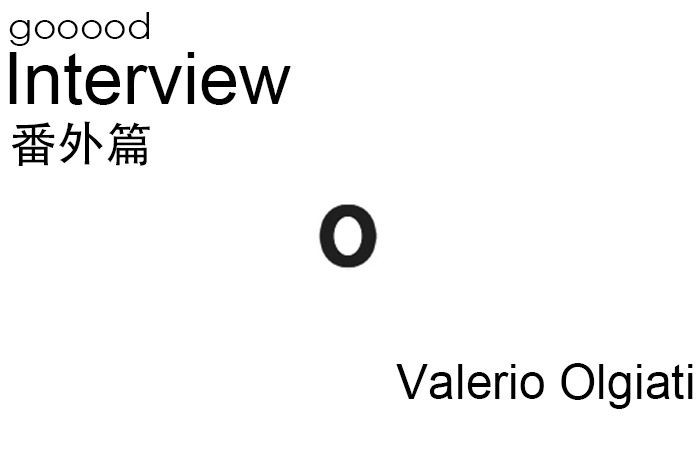 gooood访谈专辑(番外篇) - Valerio Olgiati工作室|gooood Interview - office team of Valerio Olgiati