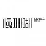 Slow Coral Design