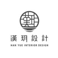 Han Yue Interior Design