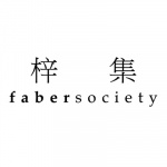 Fabersociety
