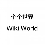 Wiki World