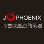 Jingu Phoenix Space Planning Organization