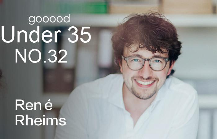 35岁以下创意人:René Rheims|Under 35 – René Rheims