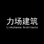 力场(北京)建筑设计
