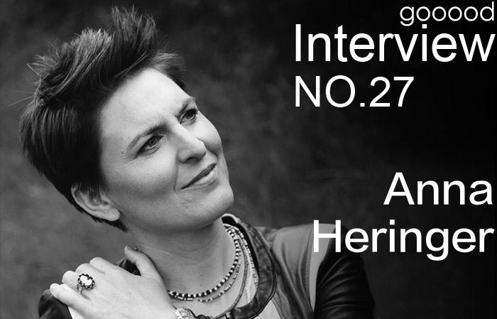 gooood访谈专辑第二十七期 – Anna Heringer|gooood Interview NO.27 - Anna Heringer