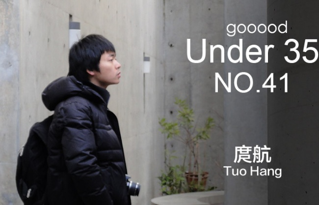 Under 35 – Archcomic
