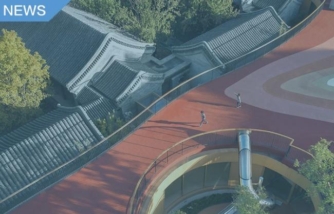 """将老北京""""捧在手心""""的乐成四合院幼儿园建成使用 / MAD"""