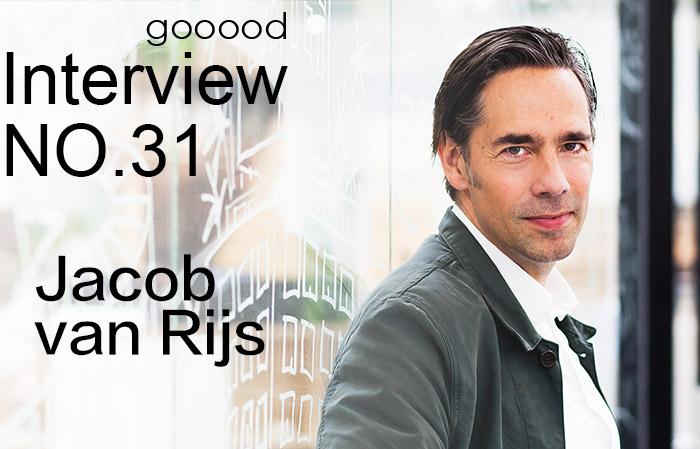 gooood访谈专辑第三十一期 – Jacob van Rijs|gooood Interview NO.31 – Jacob van Rijs