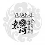 Shenyang Yuanke Decoration Design Co., Ltd