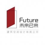 Coming Future Architectural Space Design Co., Ltd