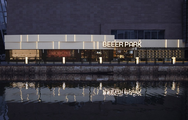Foshan BEEER PARK Restaurant & Bar, China by Bo Imagination