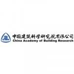 中国建筑科学研究院有限公司