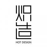 H.O.T Design