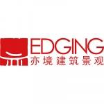 上海亦境建筑景观有限公司