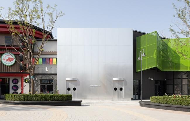HARMAY Universal, Beijing by AIM