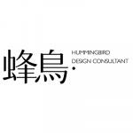 HDC Design